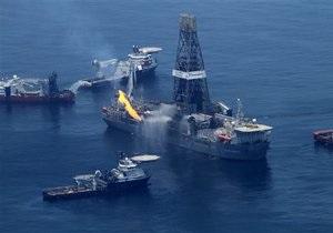 BP оценила ущерб от разлива нефти в Мексиканском заливе в $1,6 млрд