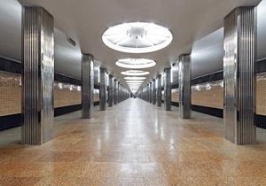 На красной линии киевского метро сломался поезд