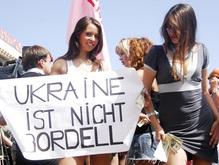 Die Presse:  Украина - не бордель