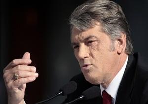 УП: Ющенко отказывается прибыть в суд по делу Тимошенко