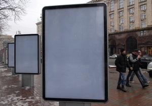 В Украине отменят налог на рекламу