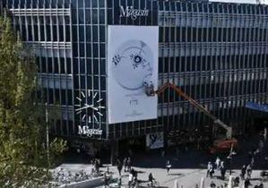 Нестандартная реклама датского производителя фарфора подняла продажи на 300%
