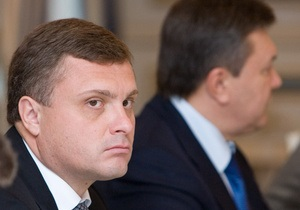 Левочкин: Практически завершена работа над президентским законопроектом о борьбе с коррупцией