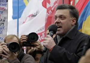 Тягнибок раскрыл секрет успеха Свободы в Киеве и восточных регионах