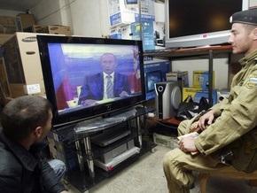Опрос: 70% россиян больше всего доверяют центральному ТВ
