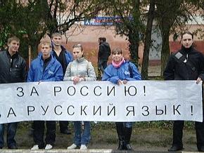 Программа развития русского языка в Севастополе будет продолжаться в 2010 году
