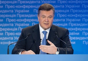 Сегодня в Украинском доме состоится пресс-конференция Януковича