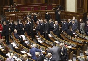 Оппозиция демонстративно покинула зал заседания Верховной Рады