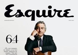 Ъ: Esquire будет выходить в Украине