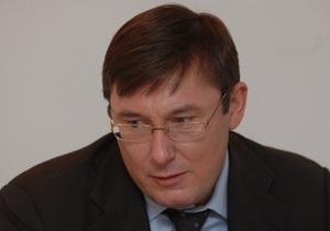 Брат Луценко заявил, что экс-министр находится в реанимации