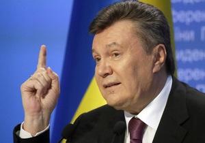 Янукович - Путин - визит Януковича в Москву - Путин примет Януковича в загородной резиденции Завидово