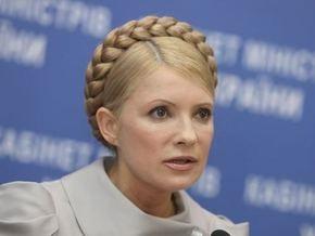 Тимошенко обвинила Партию регионов в рейдерском захвате Надра Украины