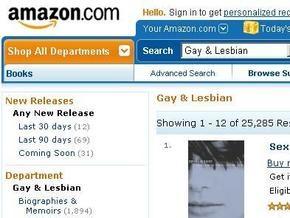 Книжный отдел Amazon обвинили в цензуре и гомофобии