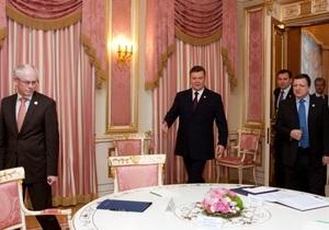 Встреча Януковича с лидерами ЕС длится уже два часа вместо запланированных 40 минут