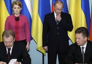 Бойко о газовом контракте Тимошенко-Путина: Те, кто его подписывал, не знали, что они подписывали