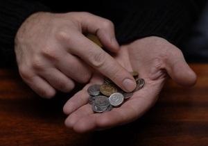В прошлом году в Украине существенно снизилась средняя зарплата