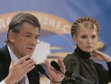 Эксперты назвали условие, при котором Ющенко останется Президентом