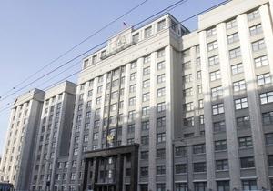 Госдума РФ снизила проходной барьер для нижней палаты