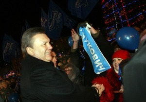 Янукович намерен защитить свою победу с помощью программы  антимайдан