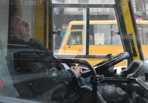 СМИ: У 30% киевских перевозчиков отсутствуют разрешительные документы