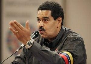 Новости Венесуэлы - США - мадуро: Мадуро обвинил США в разжигании  большой мировой войны