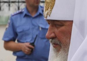 Сегодня патриарх Московский Кирилл прибудет в Украину, где встретится с Януковичем