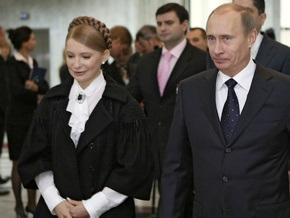Фотогалерея: Тимошенко продемонстрировала Путину новую блузку