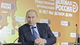 Путин обещает запустить  инвестиционный мотор