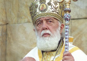 На праздник Крещения Руси в Украину прибудет еще один патриарх - патриарх Грузии