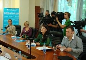 В Одессе  Киевстар  обсудил с журналистами персональные методы защиты от мобильного мошенничества