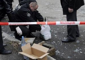 В центре Киева нашли восемь подозрительных предметов, похожих на взрывчатку