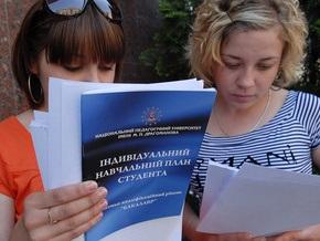 Украинские вузы все больше привлекают иностранных студентов