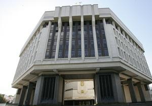 Верховный Совет Крыма утвердил кандидатуры прокурора и начальника милиции автономии