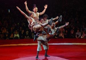 Фотогалерея: Сокровища цирка
