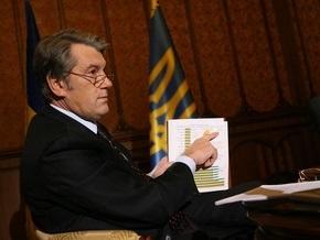 Ющенко доложили, как проходит стабилизация гривны