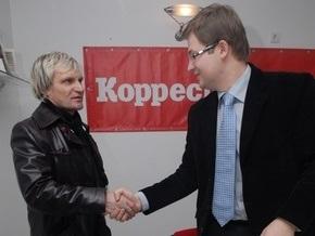 Фотогалерея: Олег Скрипка и Денис Кудин на Корреспондент.nеt