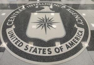Парламент Литвы: На территории страны существовали два секретных центра ЦРУ
