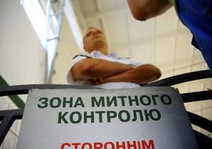 Таможня - майские - Пассажиропоток украинской таможни увеличился за двое суток в три раза