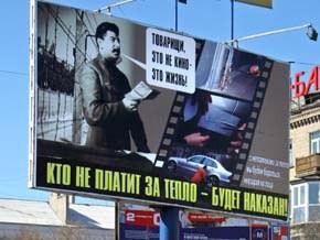 В Донецке у должников за услуги ЖКХ арестовали 20 авто и 106 квартир