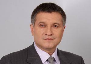 Суд в Риме продлил арест Авакова на 40 дней - агентство