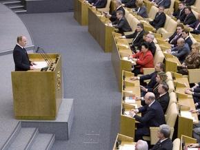 Российские депутаты сэкономят на всем, кроме международных взносов и своих зарплат