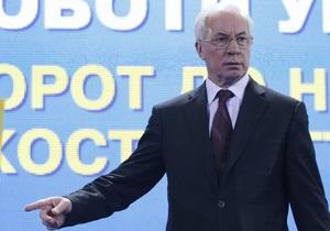 Азаров призвал украинцев экономить газ и электроэнергию