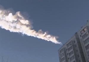 Новости науки - метеорит в Челябинске - новости России: Житель Челябинска попросил ученых проверить осколок метеорита на подлинность
