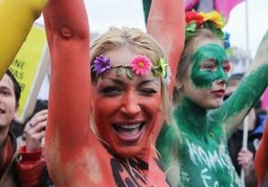 В рейтинге женщин года от Figaro активистка FEMEN опередила королеву Елизавету