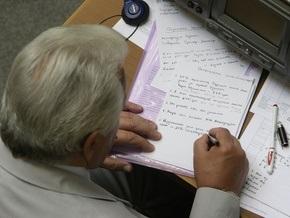 Коалиция предложила Раде голосовать ручками