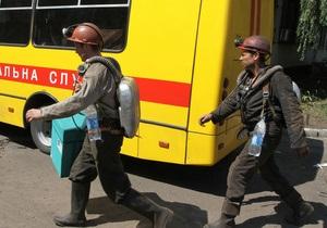 В Донецкой области всех четырех горняков спасли из-под завалов