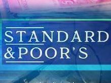 S&P понизил рейтинг Украины