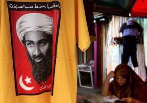 В Турции арестовали зятя бин Ладена
