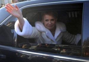 Тимошенко отменила поездку во Львов