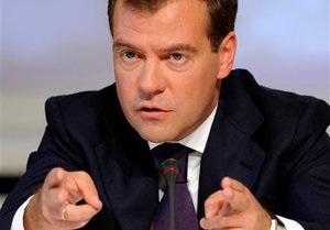 Медведев объявил о создании нового федерального округа, в который вошли проблемные республики Северного Кавказа